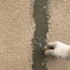 有限会社ダイエー塗装の下地補修作業についての画像